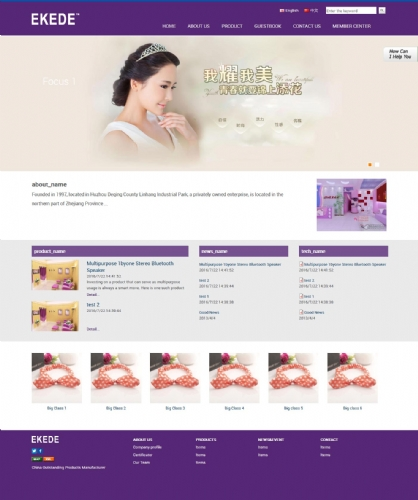 Relative template style1-11