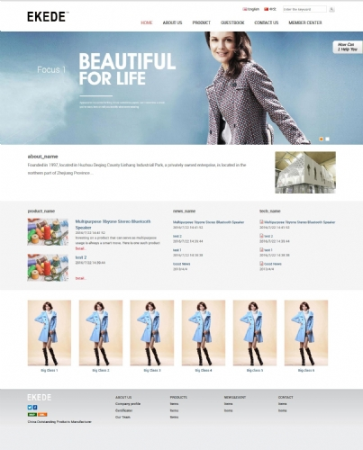 Relative template style1-14